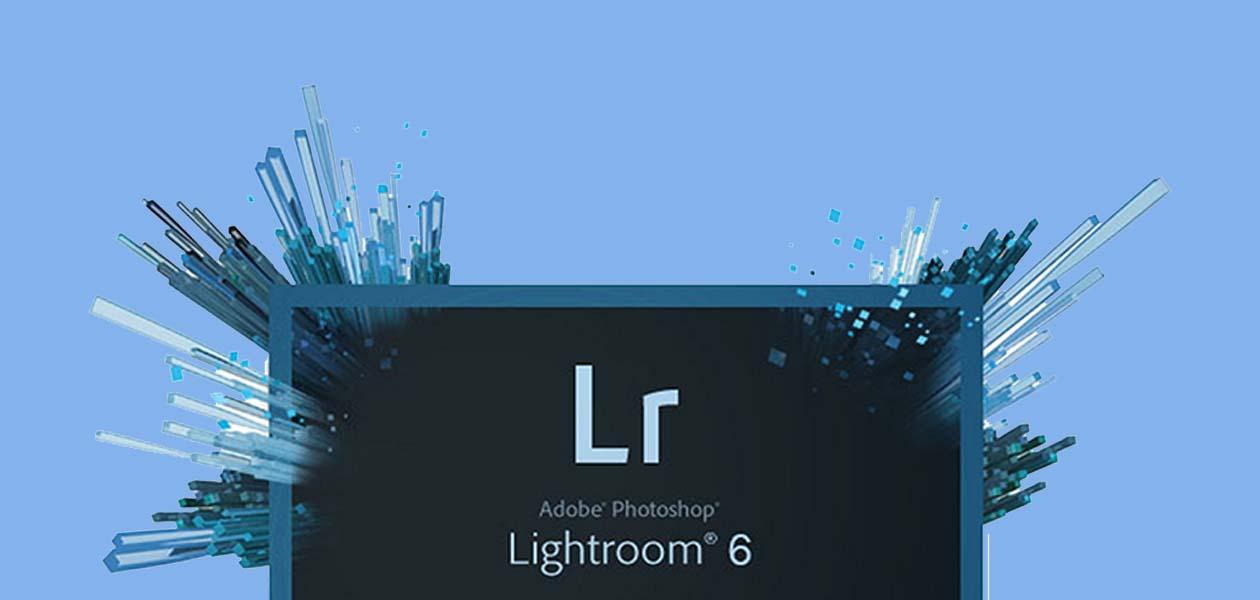 Formation Lightroom